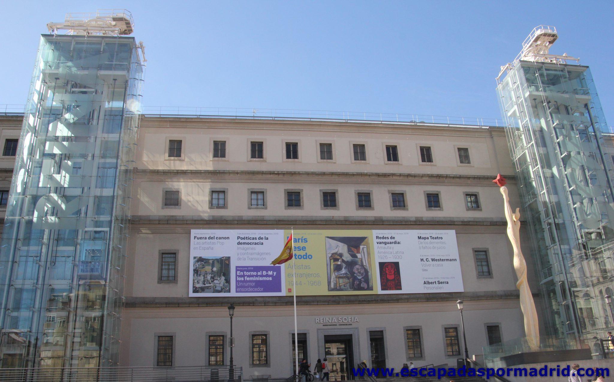 foto de entrada al Museo Reina Sofía