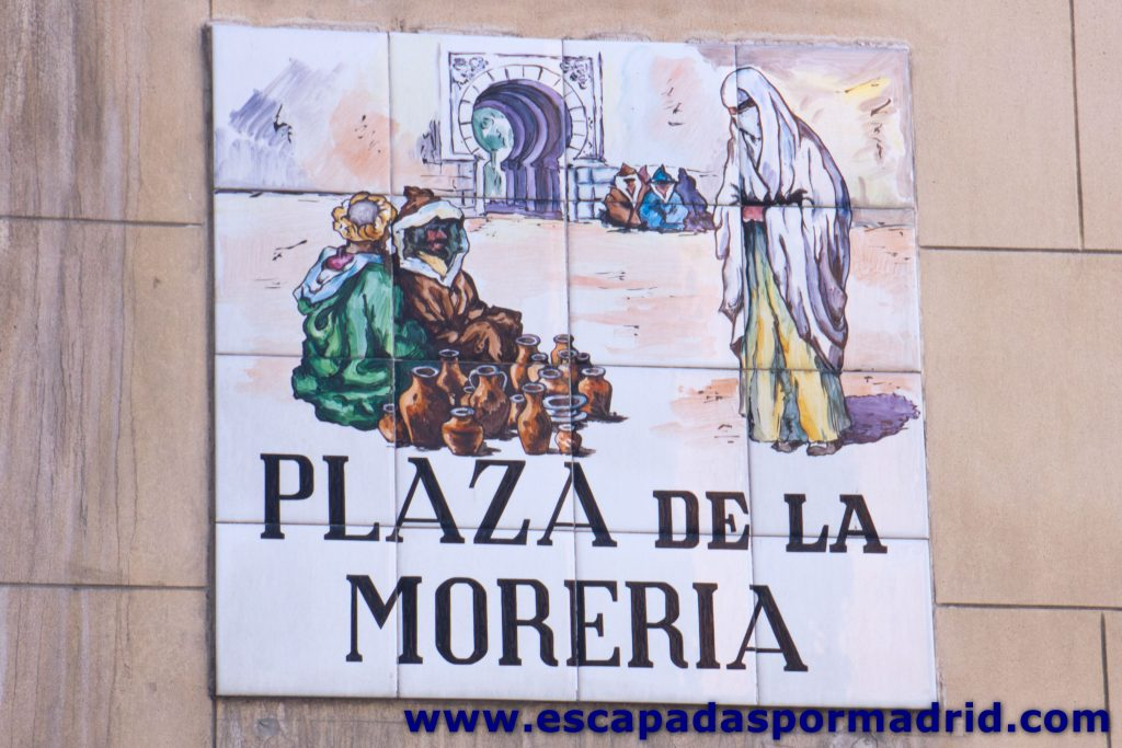 foto de Cartel Plaza de la Morería