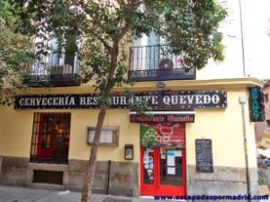 foto de Casa de Quevedo
